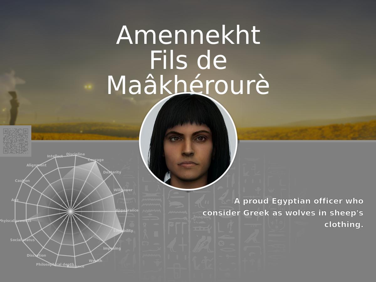 Exportation d'Amennekht depuis premDAT